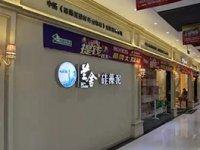 祝贺兰舍硅藻泥吉林省吉林市专卖店隆重开业