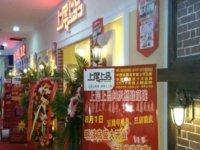 上层上品亚博体育手机网页版泥云南昆明专卖店盛大开业