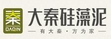 大秦硅藻泥