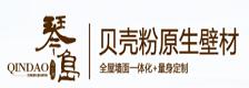 琴岛海之源yabo平台的网站泥