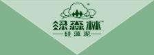 綠森林硅藻泥