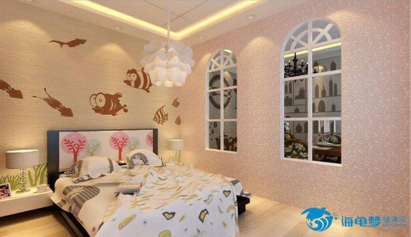 海龟梦硅藻泥装修效果图 儿童房装修效果图片