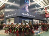 祝贺万磊yabo平台的网站泥湛江店正式开业!