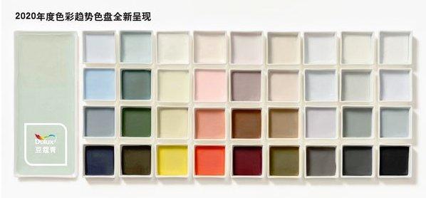多乐士发布2020色彩趋势  豆蔻青让生活从心出发