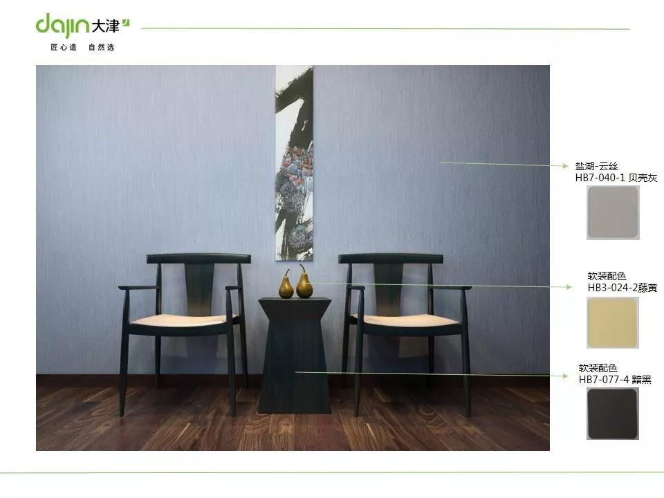 大津硅藻泥图片 家居装修效果图