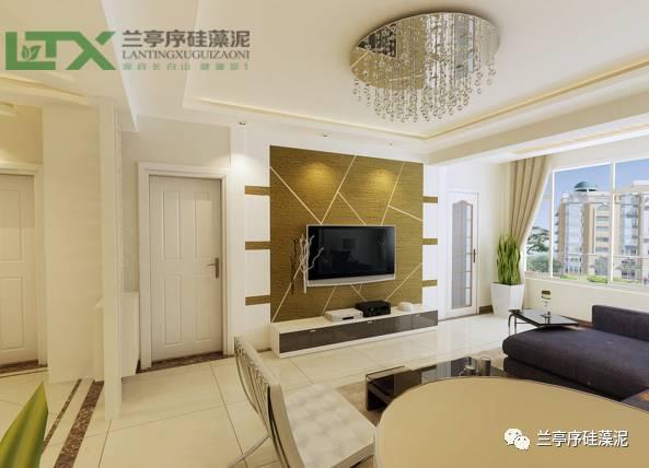 蘭亭序硅藻泥圖片 客廳裝修效果圖