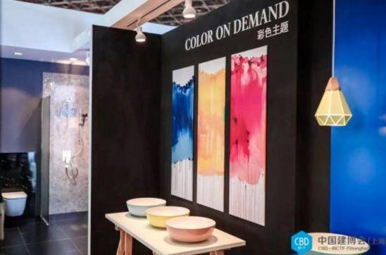 CBD上海虹桥 | 2021艺术涂料展区全面升级