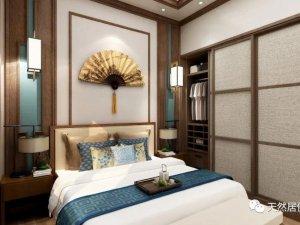 天然居硅藻泥新中式风格卧室装修效果图