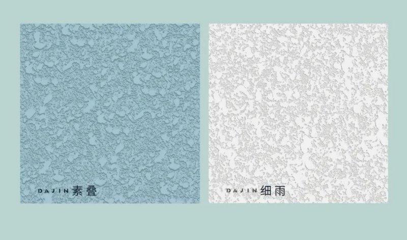大津硅藻泥舒菡系列產品效果圖鑒賞_3